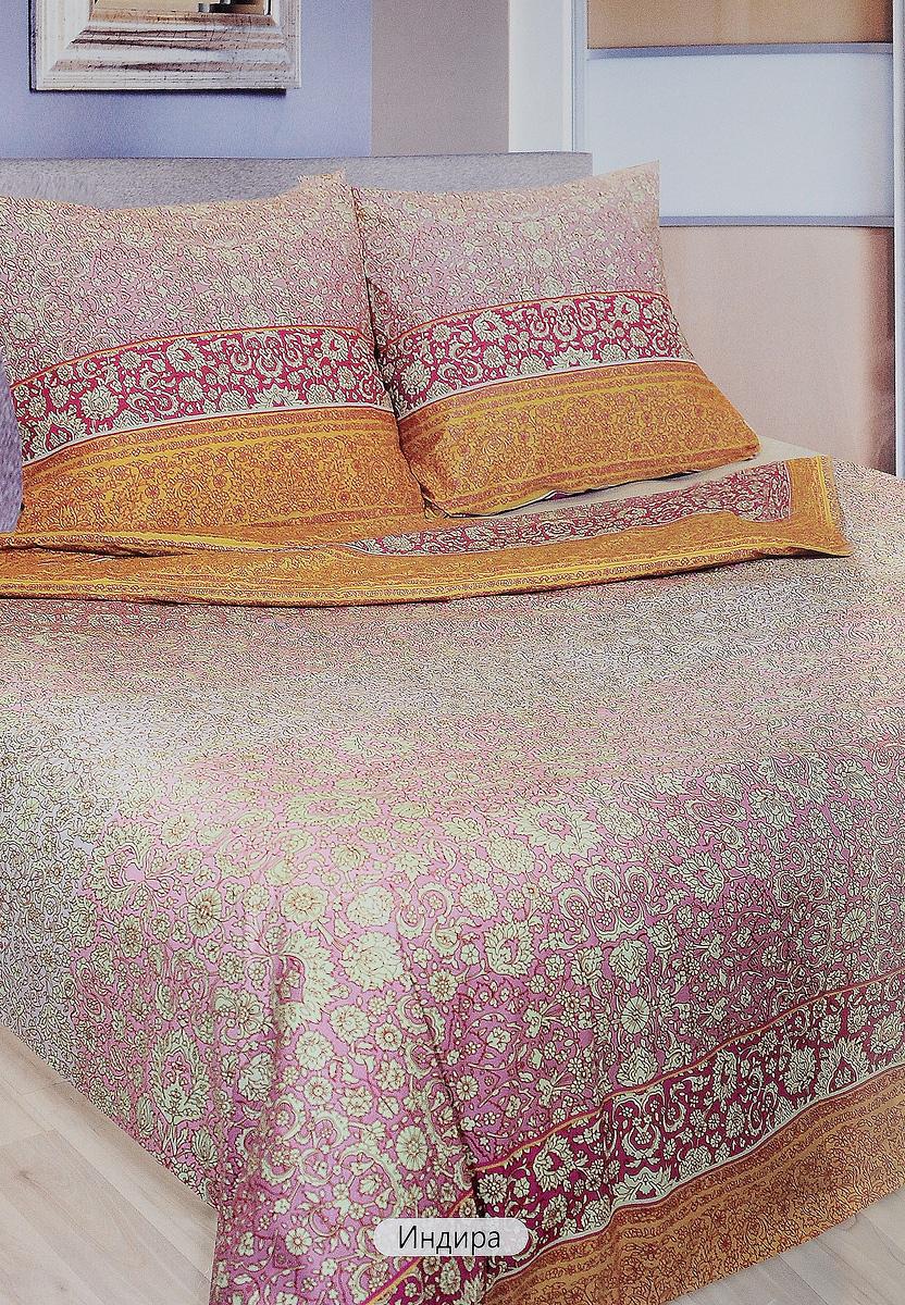 Комплект белья Sova & Javoronok Индира, 1,5-спальный, наволочки 70х70, цвет: сиреневый, желтый, розовый2030115087Комплект постельного белья Sova & Javoronok Индира является экологически безопасным для всей семьи, так как выполнен из бязи (100% хлопок). Комплект состоит из пододеяльника, простыни и двух наволочек. Предметы комплекта оформлены оригинальным рисунком.Бязь - 100% хлопок, хлопчатобумажная ткань полотняного переплетения без искусственных добавок. Большое количество нитей делает эту ткань более плотной, более долговечной. Высокая плотность ткани позволяет сохранить форму изделия, его первоначальные размеры и первозданный рисунок. Обладает низкой сминаемостью, легко стирается и хорошо гладится. При соблюдении рекомендуемых условий стирки, сушки и глажения ткань имеет усадку по ГОСТу, сохраняется яркость текстильных рисунков.