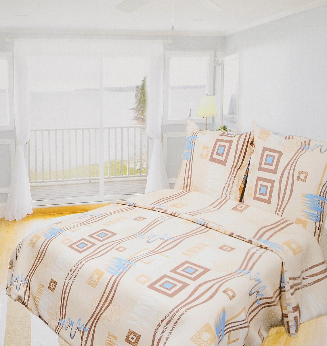 Комплект белья Олеся Пикассо, 1,5-спальный, наволочки 70х70, цвет: бежевый2050116171Комплект белья Олеся Пикассо, выполненный из бязи (100% хлопка), состоит из пододеяльника, простыни и двух наволочек.Бязь - хлопчатобумажная ткань полотняного переплетения без искусственных добавок. Большое количество нитей делает эту ткань более плотной, более долговечной. Высокая плотность ткани позволяет сохранить форму изделия, его первоначальные размеры и первозданный рисунок.Приобретая комплект постельного белья Олеся Пикассо, вы можете быть уверенны в том, что покупка доставит вам и вашим близким удовольствие и подарит максимальный комфорт.