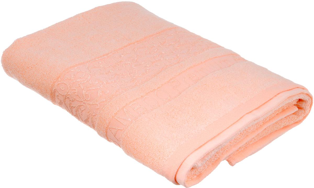 Полотенце Bonita Коралл, цвет: коралловый, 70 х 140 см1010216332Полотенце Bonita Коралл изготовлено из мягкой смесовой ткани (30% хлопок и 70% бамбук). Полотенце идеально впитывает влагу и сохраняет свою необычайную мягкость даже после многих стирок. Полотенце Bonita - отличный вариант для практичной и современной хозяйки.С ним ваш дом наполнится красотой и только прекрасными эмоциями.