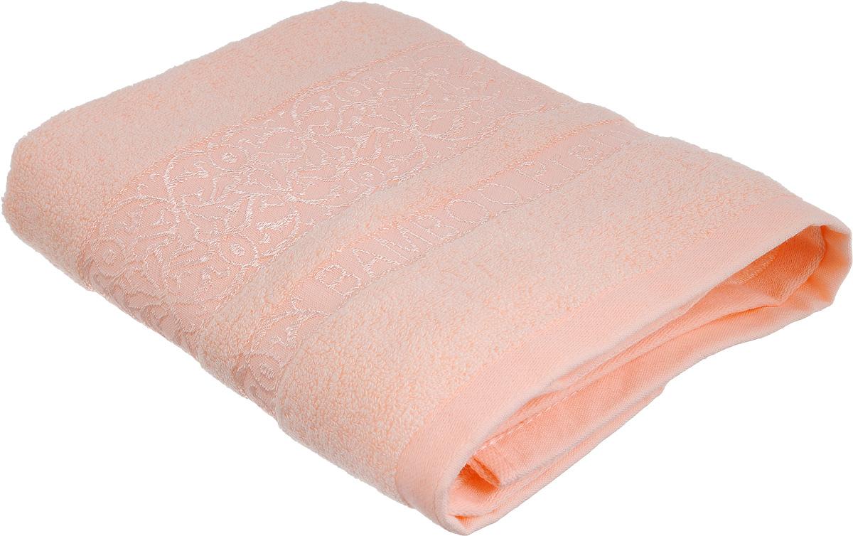 Полотенце Bonita Коралл, цвет: розовый, 50 х 90 см1010216325Полотенце Bonita Коралл изготовлено из мягкой смесовой ткани (30% хлопок и 70% бамбук). Полотенце идеально впитывает влагу и сохраняет свою необычайную мягкость даже после многих стирок. Полотенце Bonita - отличный вариант для практичной и современной хозяйки.С ним ваш дом наполнится красотой и только прекрасными эмоциями.