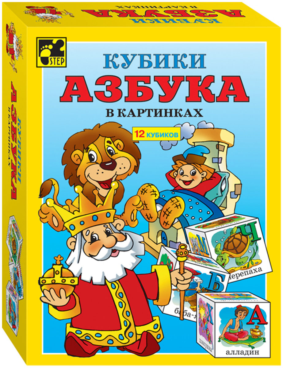 Step Puzzle Кубики Азбука в картинках, Степ Пазл ЗАО (Россия)