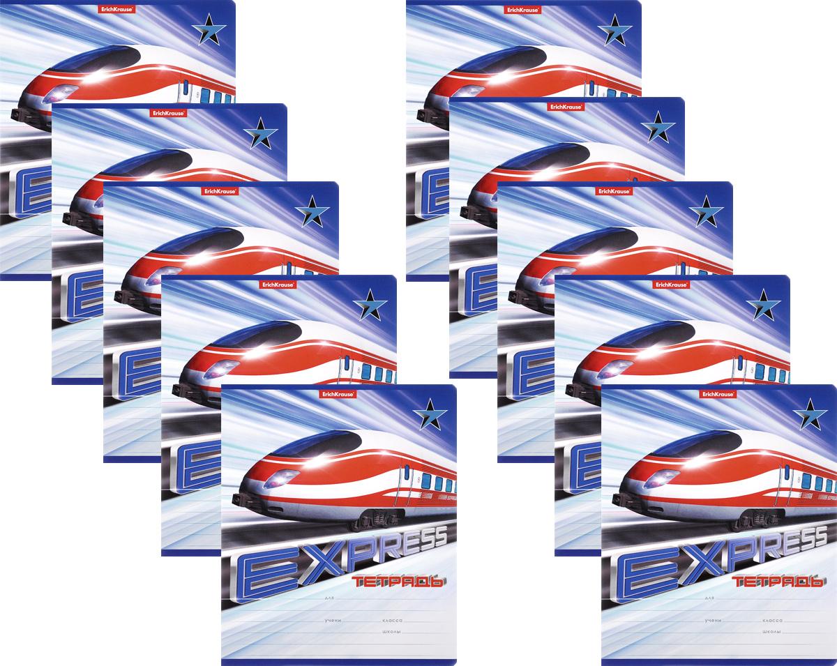 Erich Krause Набор тетрадей Express Train 18 листов в линейку 10 шт цвет красный белый40110_красно/белыйНабор тетрадей Erich Krause Express Train предназначен для младших школьников. Обложка каждой тетради выполнена из плотного картона с закругленными углами и оформлена динамичным изображением поезда. На обратной стороне обложки имеется справочная информация (русский и английский прописные алфавиты).Внутренний блок состоит из 18 листов белой бумаги в линейку с красными полями.В наборе 10 тетрадей.