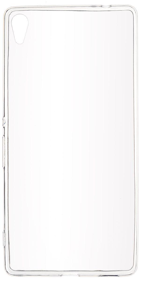 Skinbox Slim Silicone чехол для Sony Xperia XA Ultra, Transparent skinbox silicone чехол для sony xperia e4g transparent