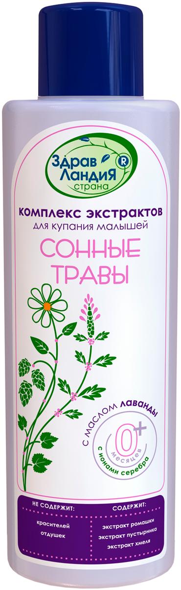 """Страна Здравландия Экстракт для купания малышей """"Сонные травы"""", 250 мл"""