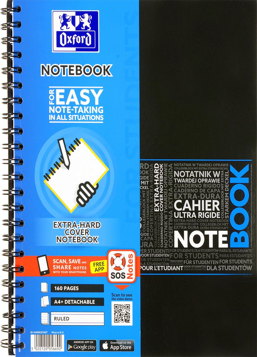 Oxford Тетрадь Sos Notes 80 листов в линейку цвет синий400037407Красивая и практичная тетрадь Oxford Sos Notes отлично подойдет для ведения и хранения заметок. Тетрадь формата А4+ состоит из 80 белых листов с полями и с четкой яркой линовкой в линейку. Обложка тетради выполнена из жесткого ламинированного картона синего и черного цвета. Все ваши записи и заметки всегда будут в безопасности, т.к тетрадь основана на двойной металлической спирали. Также тетрадь имеет острые углы и благодаря специальным меткам на каждой странице и бесплатному приложению SOS Notes для вашего телефона или планшета, вы сможете легко перенести ваши записи и зарисовки с бумажной страницы в смартфон или на компьютер.