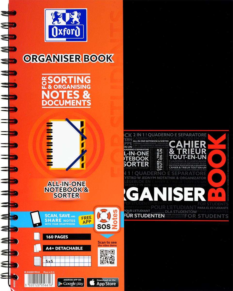 Oxford Тетрадь Sos Notes Organiserbook 80 листов в клетку цвет красный oxford тетрадь international easybook 80 листов в клетку формат а4