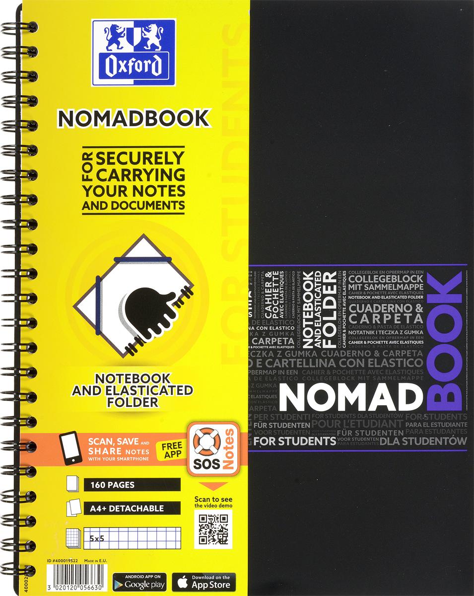 Oxford Тетрадь Nomadbook 80 листов в клетку цвет фиолетовый oxford тетрадь international easybook 80 листов в клетку формат а4