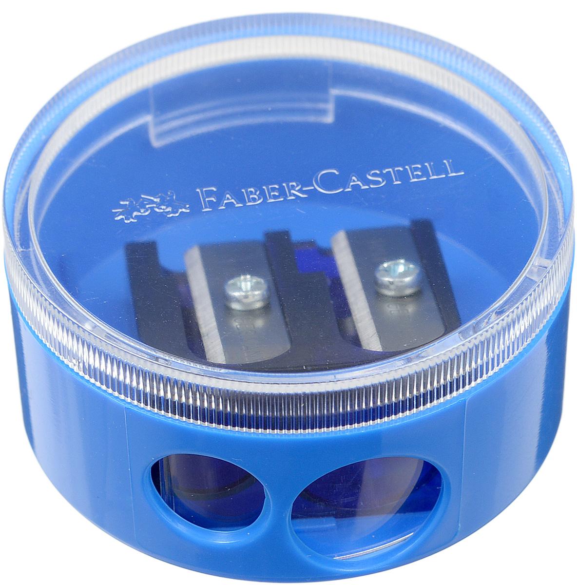 Faber-Castell Точилка двойная цвет голубой185418_голубойТочилка с двумя отверстиями Faber-Castell предназначена для затачивания всех типов карандашей.Благодаря прозрачной крышке можно определить уровень заполнения и вовремя произвести очистку. Острые стальные лезвия обеспечивают высококачественную и точную заточку деревянных карандашей.