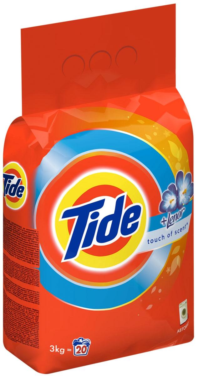 Стиральный порошок Tide Absolute Lenor touch, автомат, 3 кг стиральный порошок колор пемос 3 5 кг