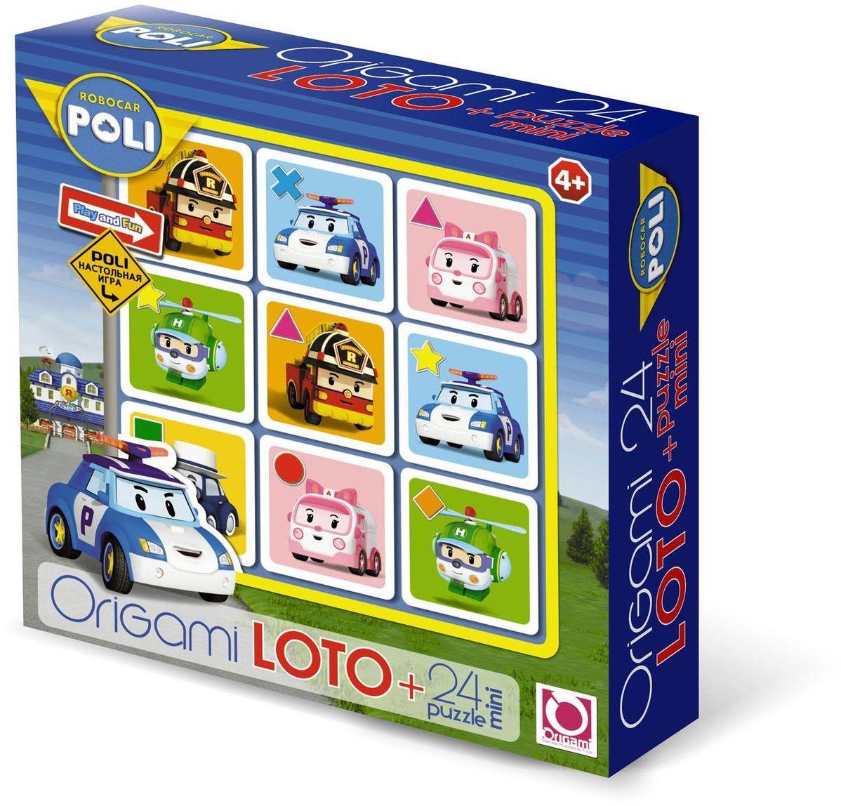 Оригами Комплект игр лото и пазл Robocar