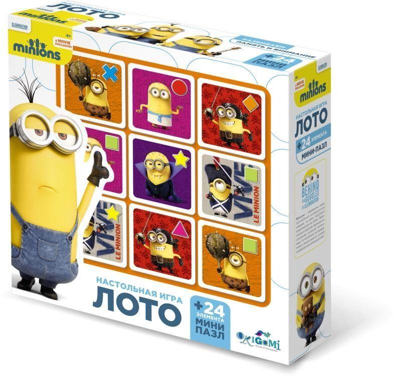 Оригами Комплект обучающих игр лото и пазл Миньоны mymei 1 комплект 12шт набор гадкий я 2 миньоны рисунок игрушки в розницу 96408