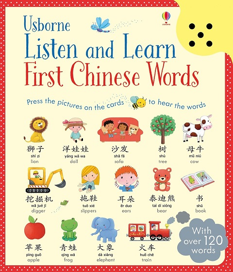Listen and learn first Chinese words key words 2c i like to write