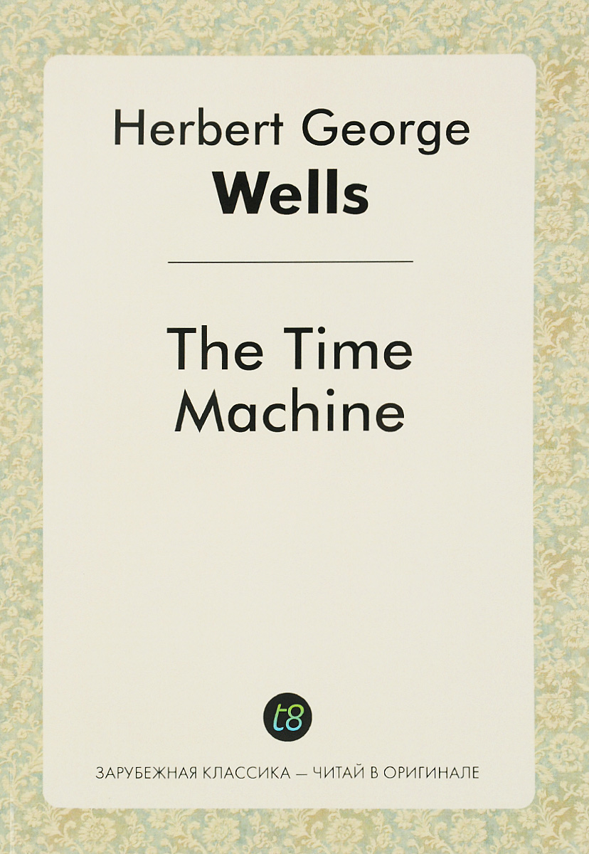 Herbert George Wells The Time Machine wells herbert george the invisible man
