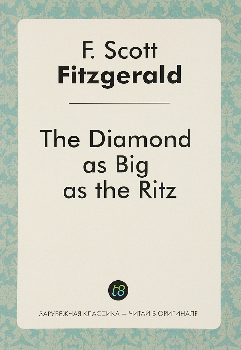 The Diamond as Big as the Ritz. F. Scott Fitzgerald