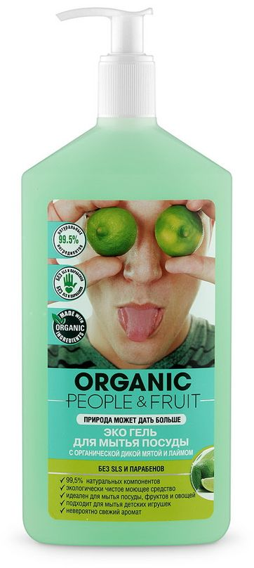 Гель-эко для мытья посуды Organic People & Fruit, с органической дикой мятой и лаймом, 500 мл071-42-5965Эко гель с органической дикой мятой и лаймом - это суперсвежее, безопасное и эффективное моющее средство, которое отлично справляется с мытьем посуды, фруктов, овощей и детских игрушек. Прекрасно растворяет жир и удаляет различные загрязнения в холодной воде. Очищает металлические столовые приборы, сковороды и кастрюли, не оставляя разводов. Не содержит опасных химических веществ.