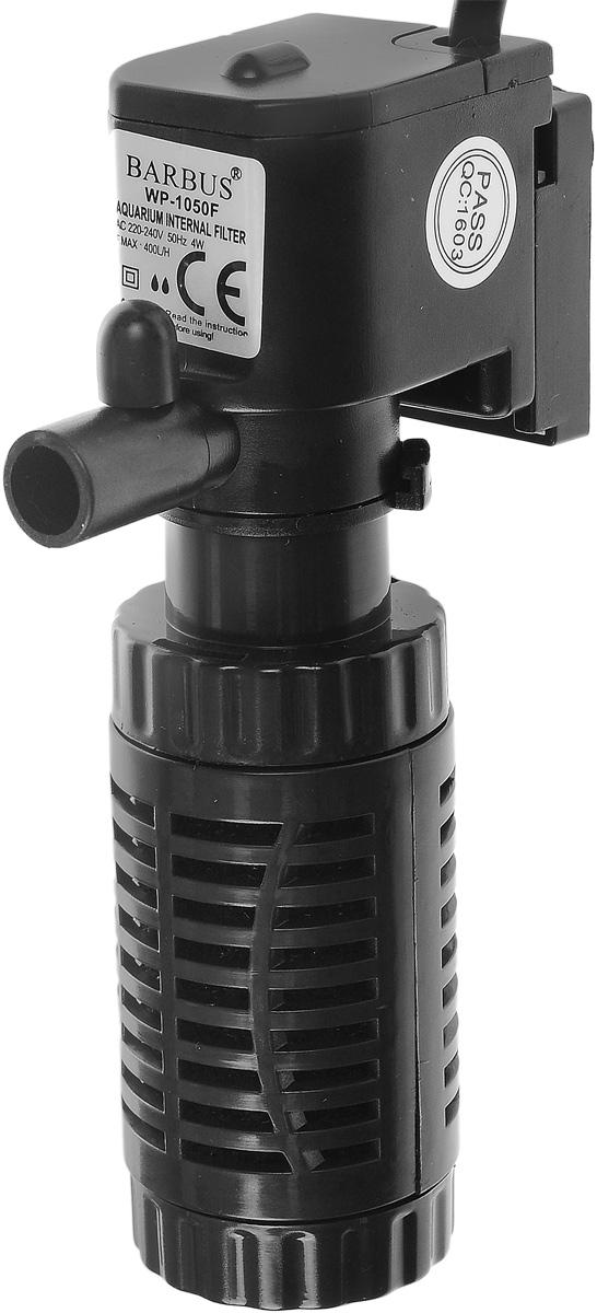 Фильтр аквариумный внутренний Barbus, стаканного типа, 400 л/ч, 4 Вт