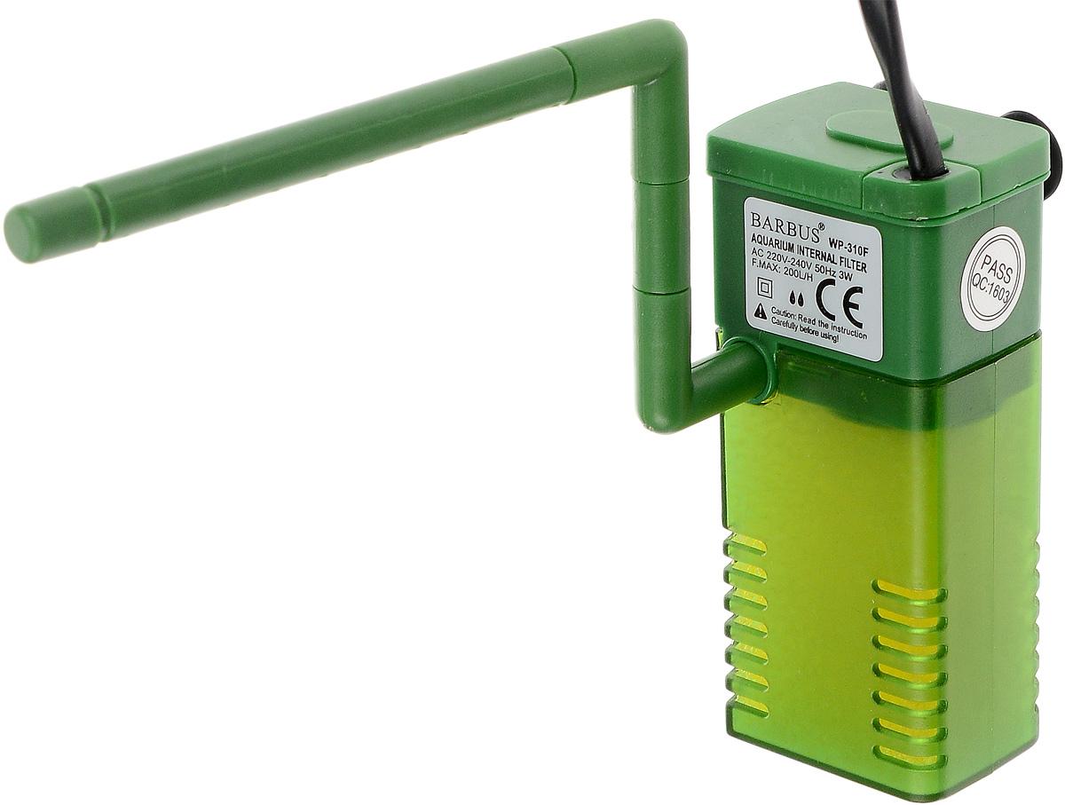 Фильтр для аквариума Barbus WP-310F, внутренний, с регулятором и флейтой, 200 л/чFILTER 002Barbus WP-310F предназначен для фильтрации воды в аквариумах. Механическая фильтрация происходит за счет губки, которая поглощает грязь и очищает воду. Фильтр равномерно распределяет поток воды в аквариуме с помощью системы Водянаяфлейта. Имеет дополнительную насадку с возможностью аэрации воды. Подходит для пресной и соленой воды. Фильтр полностью погружной.Мощность: 3 Вт.Напряжение: 220-240В.Частота: 50/60 Гц.Производительность: 200 л/ч.Рекомендованный объем аквариума: 0-40 л.Уважаемые клиенты!Обращаем ваше внимание навозможныеизмененияв цветенекоторых деталейтовара. Поставка осуществляется в зависимости от наличия на складе.