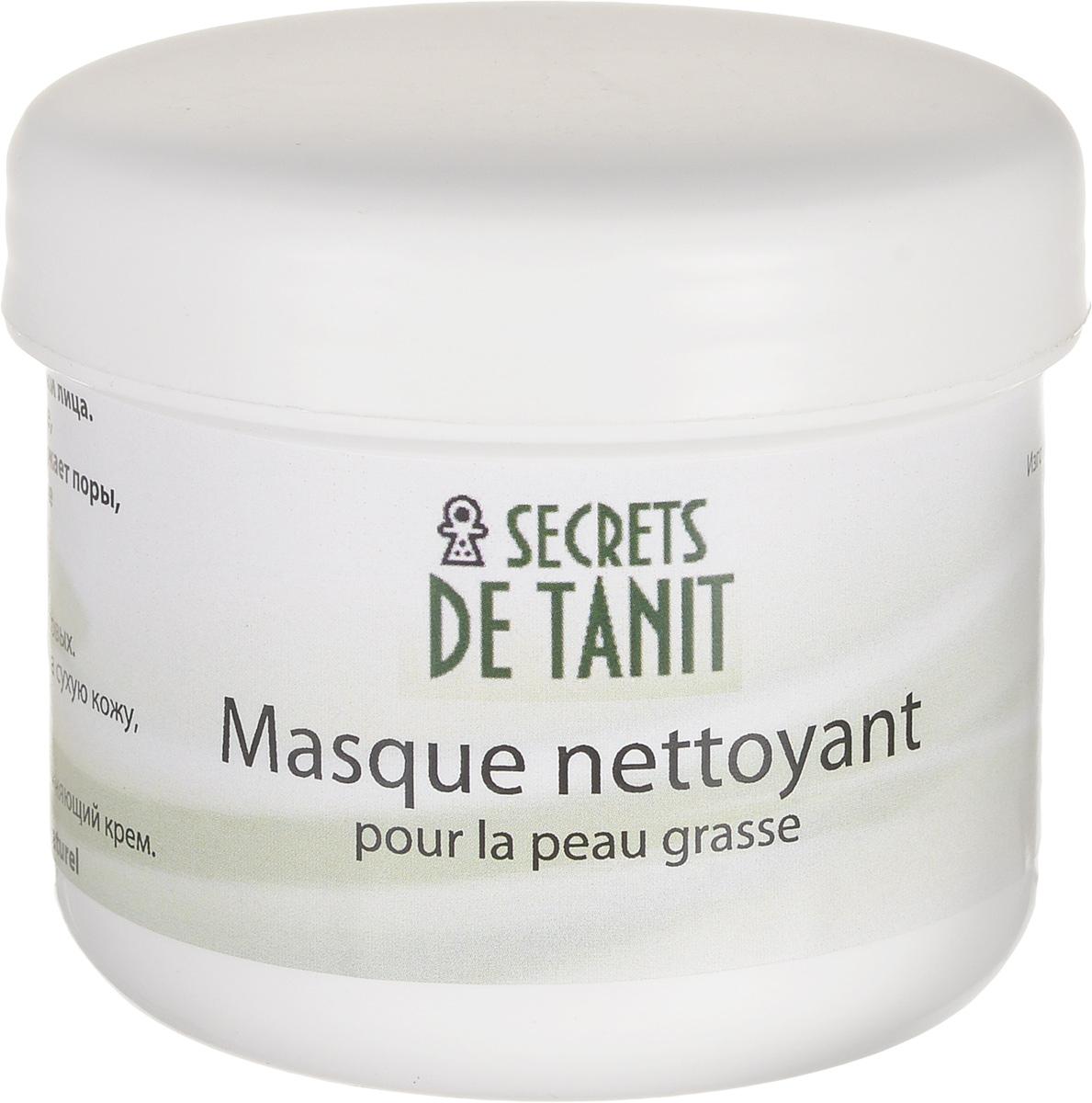 Secrets de Tanit Глиняная маска для жирной кожи лица, 200 мг beauty secrets catalog
