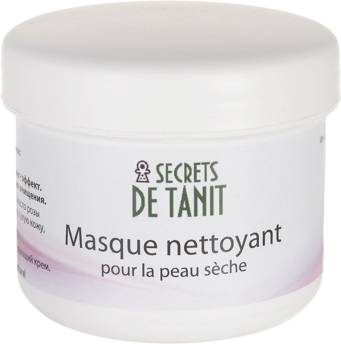 Secrets de Tanit Глиняная маска для сухой кожи лица, 200 мг70308100% натуральная маска Secrets de Tanit для сухой кожи лица