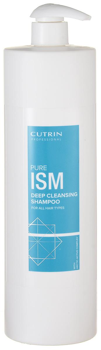 Cutrin Шампунь для глубокой очистки всех типов волос Pureism Shampoo, 950 мл cutrin шампунь anti green для всех типов волос pureism 300 мл шампунь anti green для всех типов волос pureism 300 мл 300 мл
