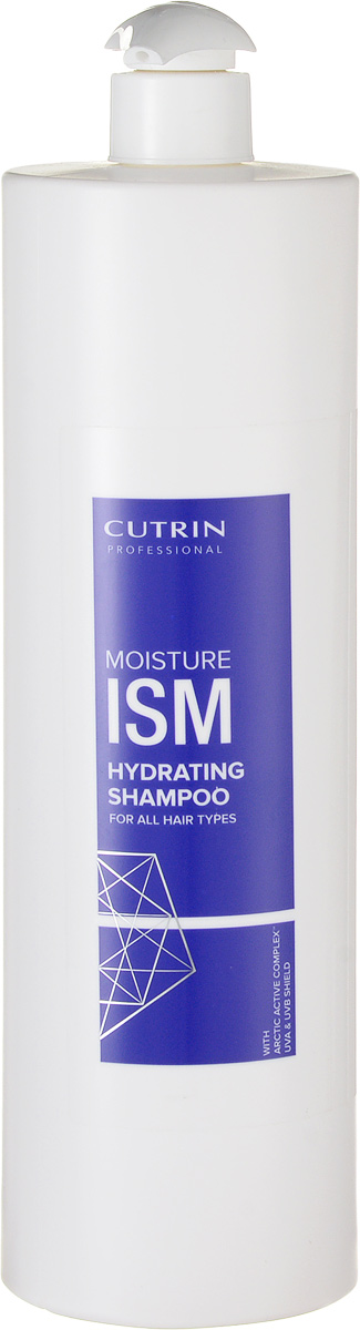 Cutrin Шампунь для глубокого увлажнения всех типов волос MoisturIsm Shampoo, 950 мл12725Cutrin MoisturIsm Shampoo Шампунь для глубокого увлажнения всех типов волос профессиональное ухаживающее, очищающее средство с эффектом глубокого увлажнения на каждый день для любого типа волос. Особенно рекомендуется для ухода за очень сухими, ломкими волосами, а также за волосами после химической завивки, окрашивания и вьющимися. Благодаря сбалансированному составу, обогащенному витаминно-минеральным комплексом и эфирным маслом ароматной арктической черники, шампунь глубоко питает, защищает и увлажняет волосы и кожу головы, способствуя полному восстановлению их структуры и водного баланса.При регулярном использовании средства волосы становятся мягкими, шелковистыми, упругими, эластичными, приобретают красивый естественно здоровый вид и необыкновенный бриллиантовый блеск, наполняются силой и природной энергией. Ультрафиолетовые фильтры и антиоксиданты, присутствующие в составе шампуня, надежно защищают волосы от влияния всех негативных атмосферных явлений. А необыкновенно ароматное масло семян черники надолго сохранит на ваших волосах тонкий и волнительный запах лесной ягоды.MoisturIsm Shampoo красота и сила ваших волос. Будьте всегда очаровательны и неотразимы!