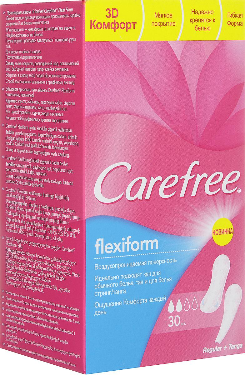Carefree Ежедневные прокладки FlexiForm, воздухопроницаемые, 30 шт24248/80737Сохраняйте ощущение чистоты и свежести каждый день с ежедневными прокладками Carefree FlexiForm. Эти гибкие прокладки легко адаптируются к белью обычной формы или трусикам стринг/танга. Поэтому они подойдут при любых обстоятельствах. Эти прокладки со сгибами по бокам и мягким, как хлопок, покрытием подарят вам еще больше комфорта!Протестированы дерматологами.Воздухопроницаемая поверхность позволяет вашей коже дышать для свежести De Luxe; Мягкие как хлопок, поэтому вы практически не чувствуете и наслаждаетесь комфортом DeLuxe; Быстро впитывают влагу, помогая предотвратить появление запаха и сохранить ощущение свежести DeLuxe.Товар сертифицирован.