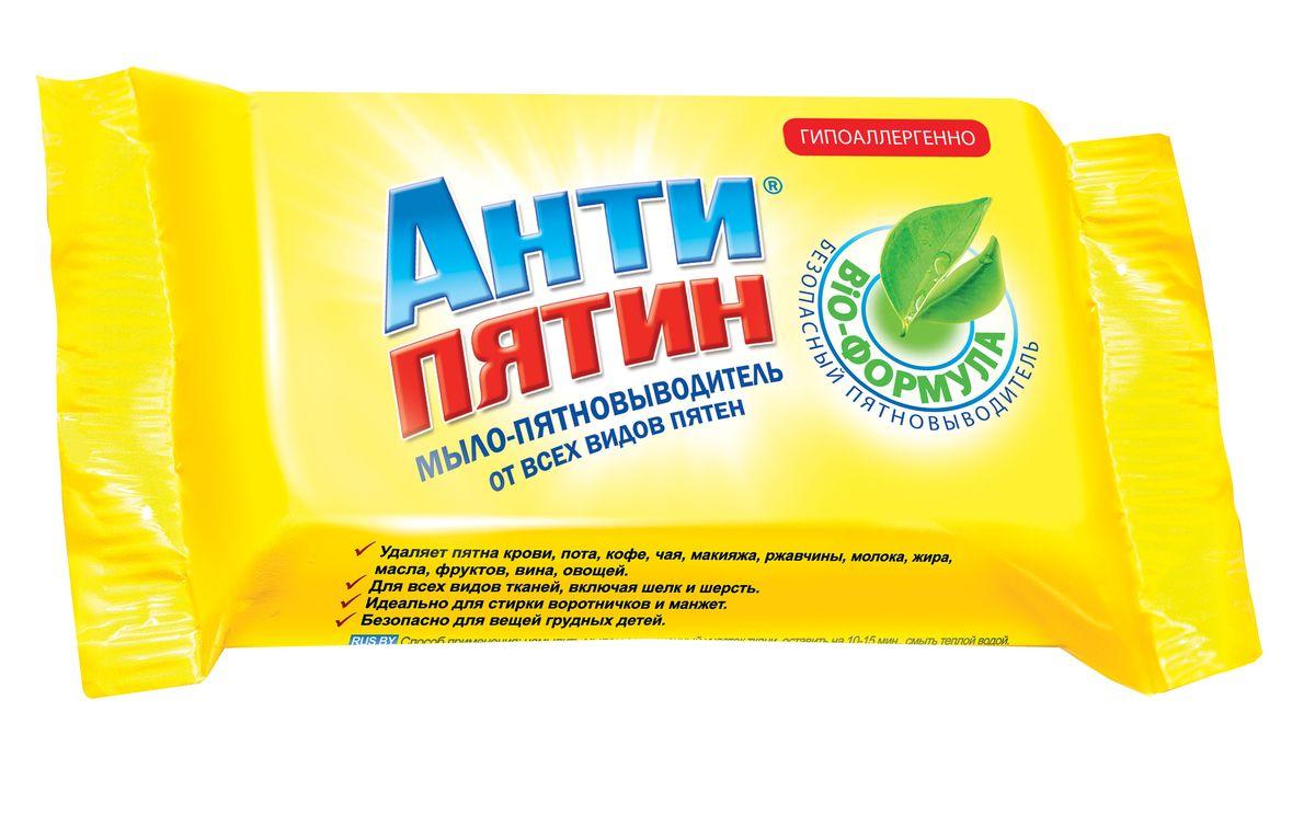 Мыло от пятен Антипятин, без отдушки, 90 г мыло аист 2 в 1 антипятин 150 гр 932241