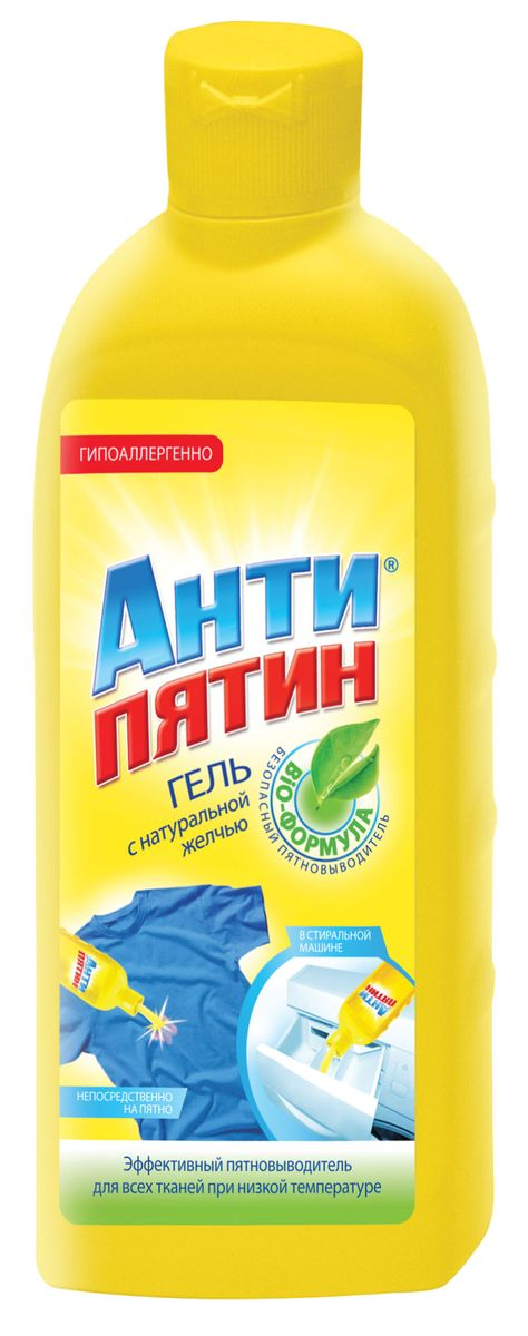 Пятновыводитель Антипятин, 250 мл купить пятновыводитель k2r спрей
