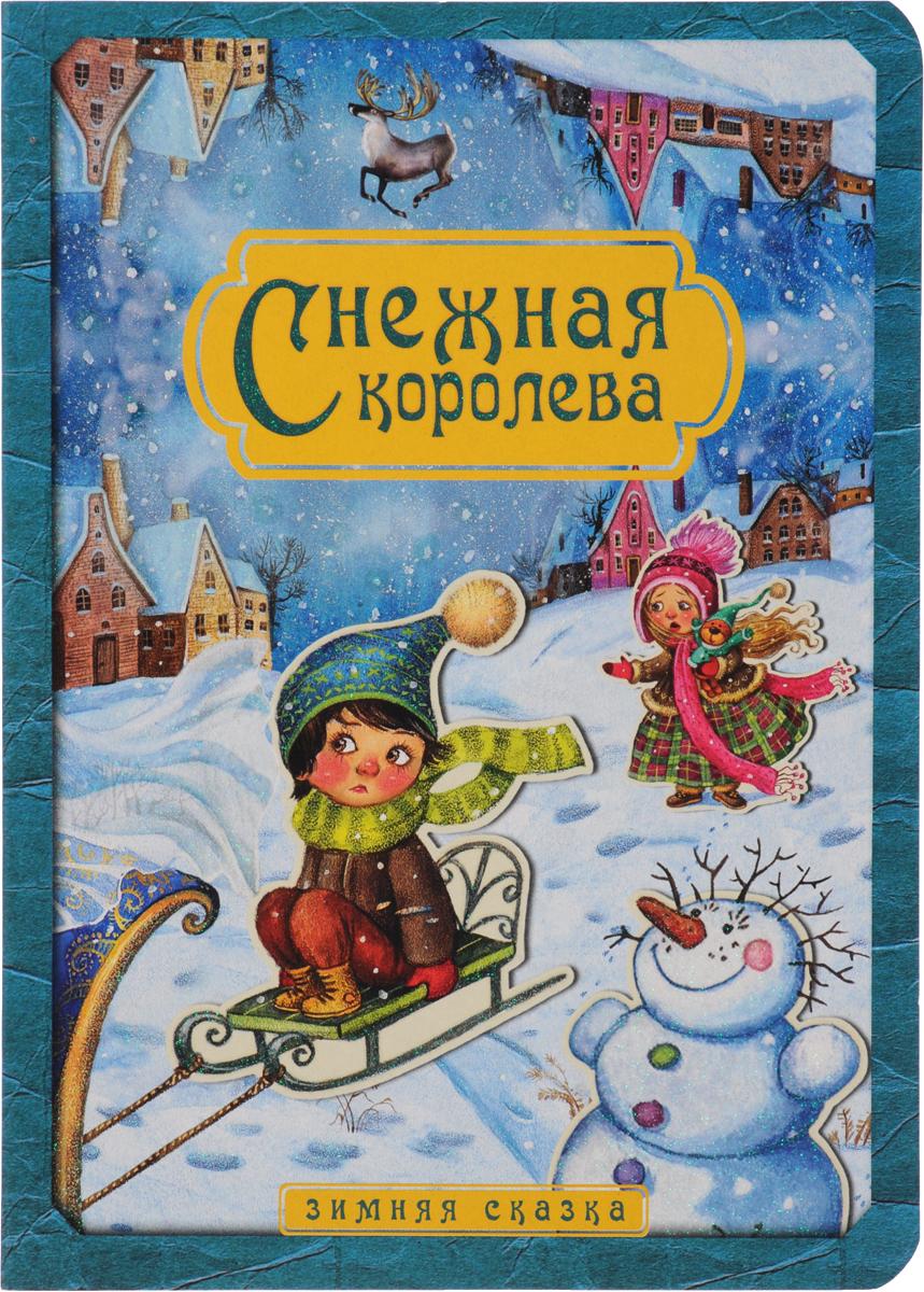 Zakazat.ru: Снежная королева