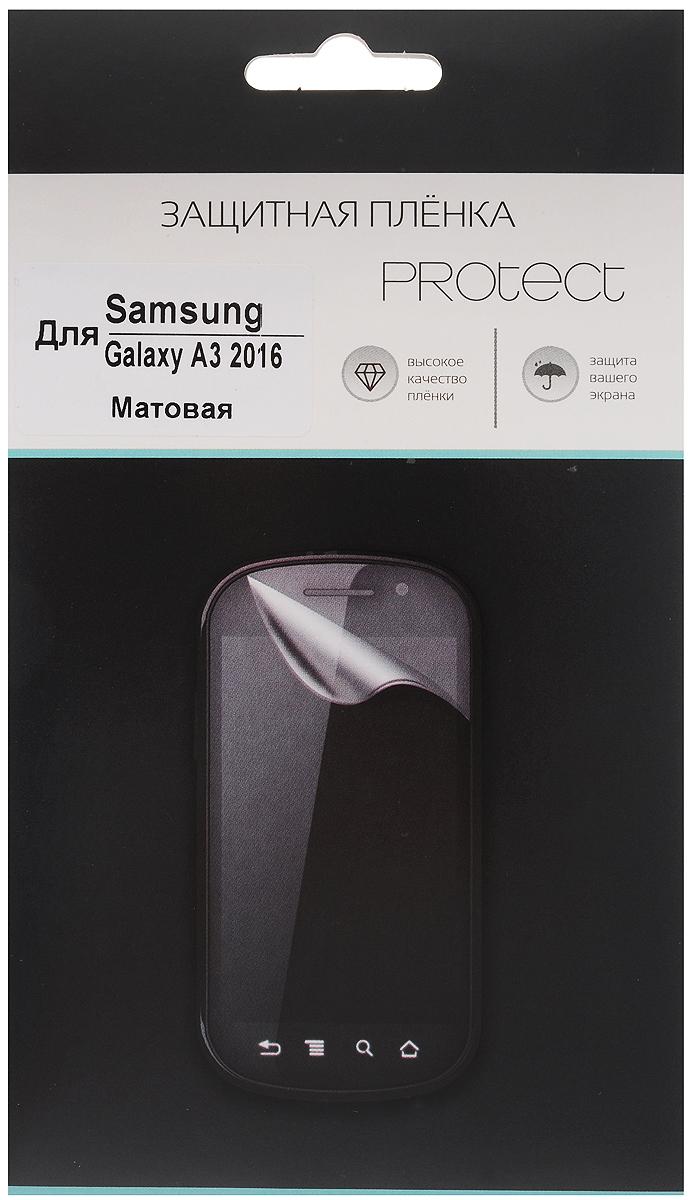 Protect защитная пленка для Samsung Galaxy A3 (2016), матовая22539Защитная пленка Protect для Samsung Galaxy A3 (2016) предохранит дисплей от пыли, царапин, потертостей и сколов. Пленка обладает повышенной стойкостью к механическим воздействиям, оставаясь при этом полностью прозрачной. Защита закрывает только плоскую поверхность дисплея.