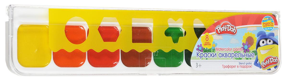 Play-Doh Акварель 8 цветовPDCP-US1-QPNT-PLB8Акварельные краски Play-Doh идеально подойдут для детского художественного творчества, изобразительных и оформительских работ. Краски легко размываются, создавая прозрачный цветной слой, легко смешиваются между собой, не крошатся и не смазываются, быстро сохнут. Акварель имеет отличные художественные свойства, качественную передачу цвета, хорошую растворимость.В набор входят краски 8 ярких насыщенных цветов и трафарет с различными геометрическими фигурами.В процессе рисования у детей развивается наглядно-образное мышление, воображение, мелкая моторика рук, творческие и художественные способности, вырабатывается усидчивость и аккуратность.