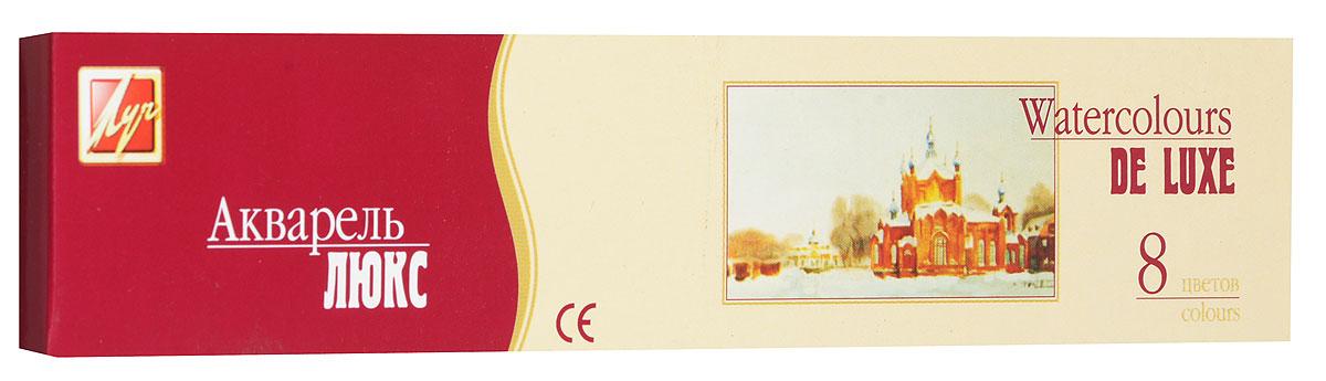 Луч Акварель медовая De Luxe 8 цветов14С 1017-08Медовые акварельные краски De Luxe идеально подойдут для детского художественного творчества, изобразительных и оформительских работ. Акварельные краски серии Люкс изготовлены с использованием высококачественного растительного клея-гуммиарабика и пигментов высокого класса. Это обуславливает улучшенные свойства по сравнению с обычными акварельными красками. Краски легко размываются, создавая прозрачный цветной слой, легко смешиваются между собой, не крошатся и не смазываются, быстро сохнут. Акварель имеет отличные художественные свойства, качественную передачу цвета, хорошую растворимость. Акварельные краски безопасны для детей, не токсичны.В набор входят краски 8 ярких насыщенных цветов. В процессе рисования у детей развивается наглядно-образное мышление, воображение, мелкая моторика рук, творческие и художественные способности, вырабатывается усидчивость и аккуратность.