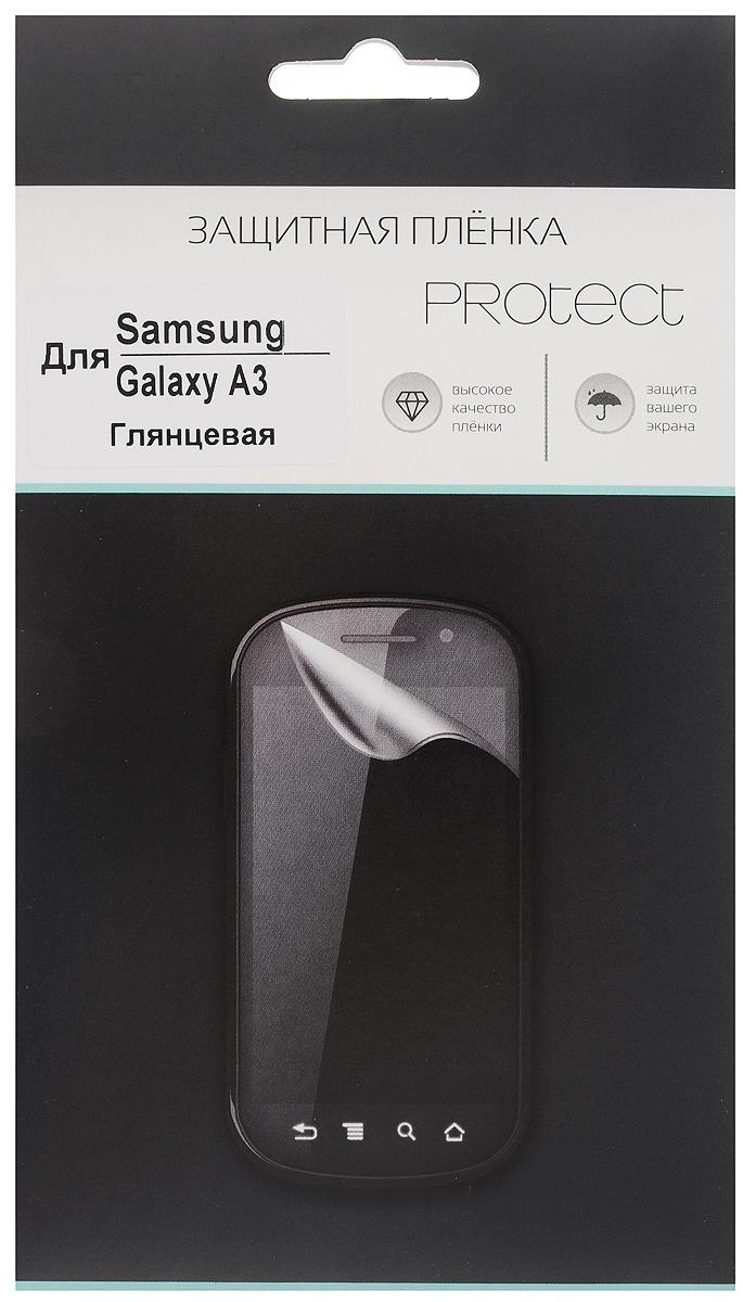 Protect защитная пленка для Samsung Galaxy A3 SM-A300F, глянцевая protect protect для bq bqs 4503 dubai глянцевая