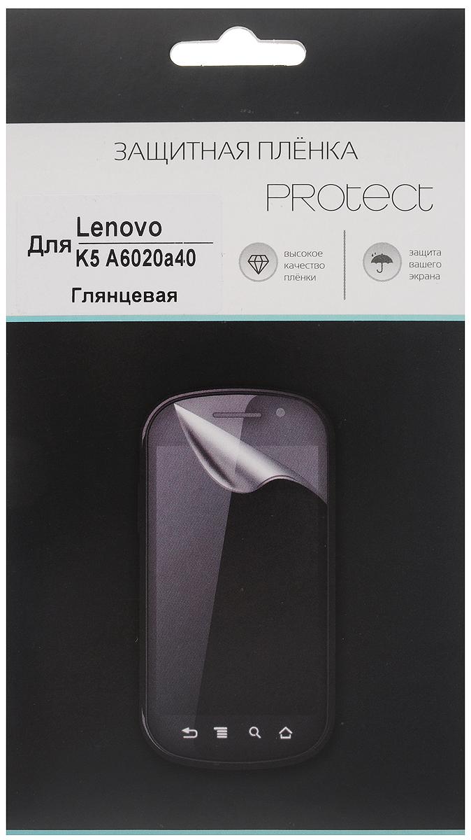 Protect защитная пленка для Lenovo K5 A6020a40, глянцевая protect защитная пленка для lenovo k5 a6020a40 матовая