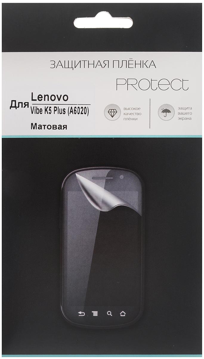 Protect защитная пленка для Lenovo Vibe K5 Plus (A6020), матовая21114Защитная пленка Protect для Lenovo Vibe K5 Plus (A6020) предохранит дисплей от пыли, царапин, потертостей и сколов. Пленка обладает повышенной стойкостью к механическим воздействиям, оставаясь при этом полностью прозрачной.