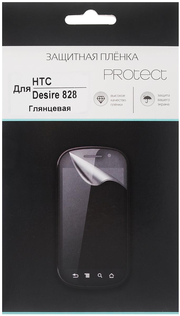 Protect защитная пленка для HTC Desire 828, глянцевая htc desire 650