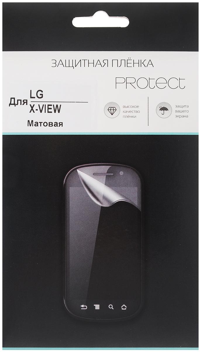 Protect защитная пленка для LG X-View, матовая22254Защитная пленка Protect для LG X-View предохранит дисплей от пыли, царапин, потертостей и сколов. Пленка обладает повышенной стойкостью к механическим воздействиям, оставаясь при этом полностью прозрачной.