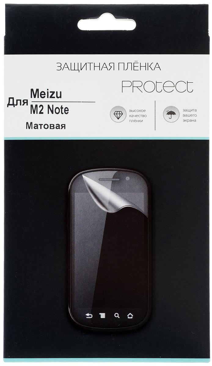 Protect защитная пленка для Meizu M2 Note, матовая24810Защитная пленка Protect предохранит дисплей Meizu M2 Note от пыли, царапин, потертостей и сколов. Пленка обладает повышенной стойкостью к механическим воздействиям, оставаясь при этом полностью прозрачной. Она практически незаметна на экране гаджета и сохраняет все характеристики цветопередачи и чувствительности сенсора.