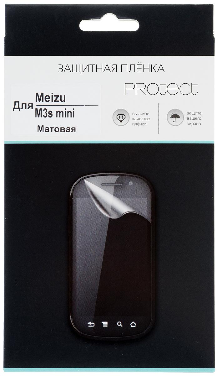 Protect защитная пленка для Meizu M3s mini, матовая24829Защитная пленка Protect предохранит дисплей Meizu M3s mini от пыли, царапин, потертостей и сколов. Пленка обладает повышенной стойкостью к механическим воздействиям, оставаясь при этом полностью прозрачной. Она практически незаметна на экране гаджета и сохраняет все характеристики цветопередачи и чувствительности сенсора.
