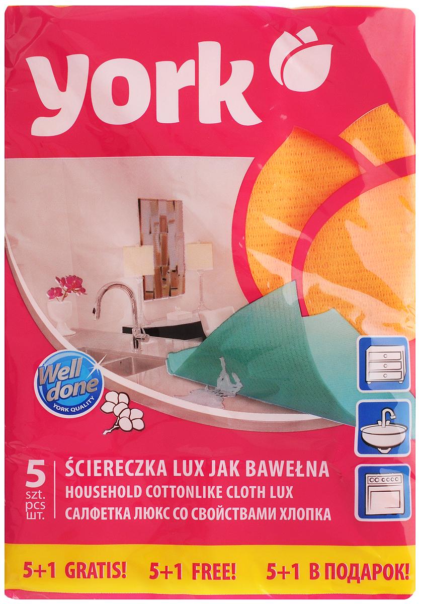 Салфетка York Люкс, влаговпитывающая, цвет: оранжевый, 35 х 50 см, 6 шт2033_оранжевый/020330Салфетка York Люкс предназначена для очистки любых поверхностей. Выполнена из высококачественной вискозы. Шелковистая на ощупь салфетка имеет отличные влаговпитывающие свойства.