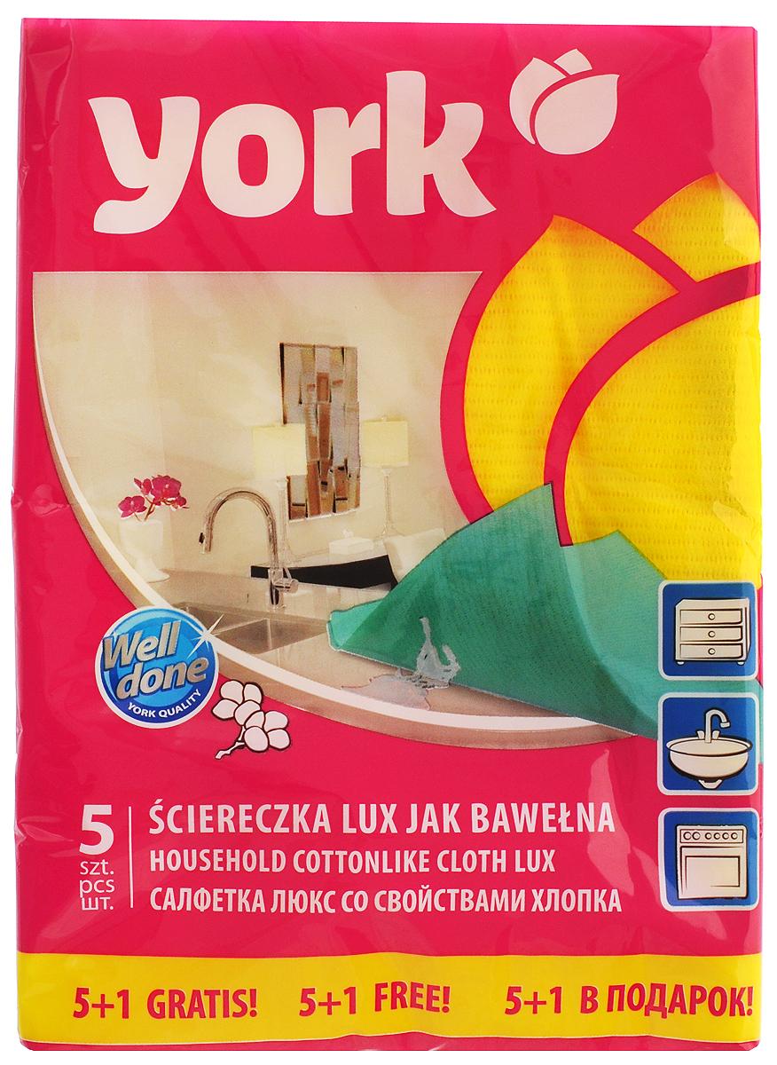 Салфетка York Люкс, влаговпитывающая, цвет: желтый, 35 х 50 см, 6 шт