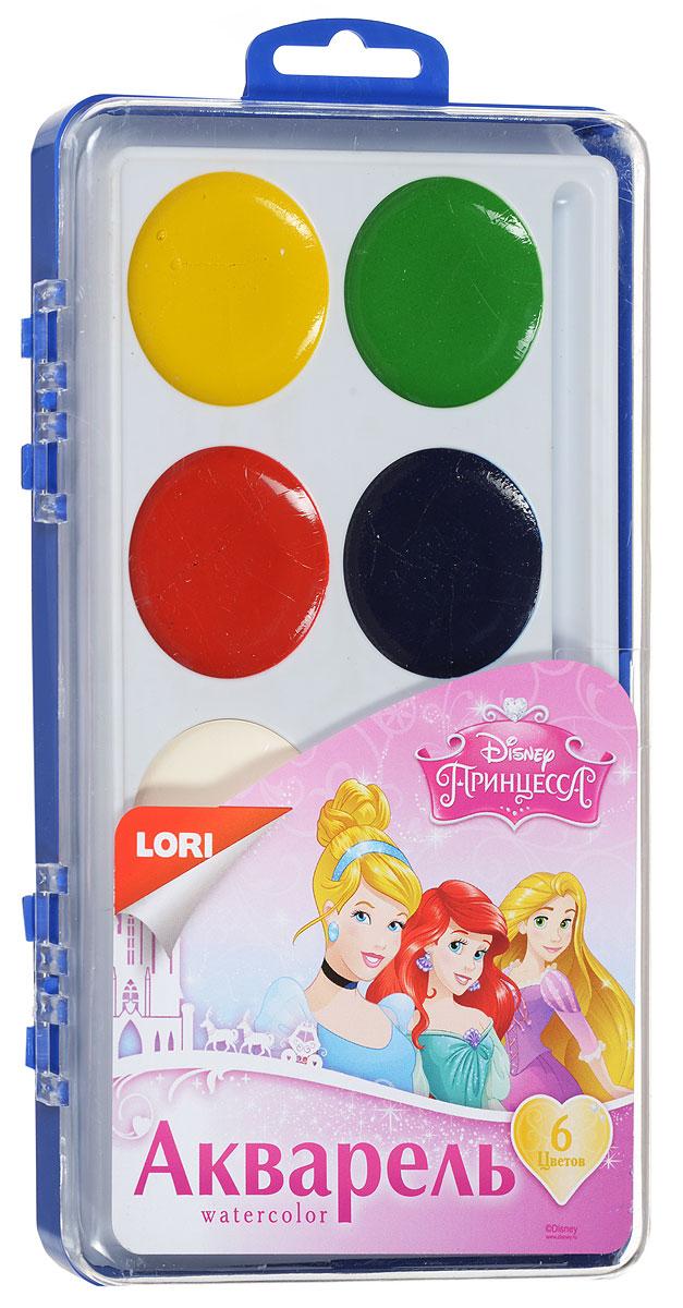 Lori Акварель Принцессы 6 цветовАкд-001Акварель Lori Принцессы подойдет для самых юных поклонниц мультипликационных героинь.Шесть насыщенных цветов включают в себя все необходимые оттенки, с помощью которых можно создавать новые цвета.Удобный пластиковый пенал четко фиксирует краску в специальных нишах, также в нем находятся специальные отделения для хранения кисточки и для смешивания красок.Акварельные краски идеально подойдут для детского художественного творчества, изобразительных и оформительских работ. Краски легко размываются, создавая прозрачный цветной слой, легко смешиваются между собой, не крошатся и не смазываются, быстро сохнут.