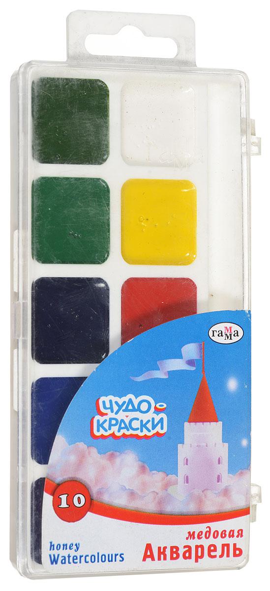 Гамма Акварель медовая Чудо-краски 10 цветов