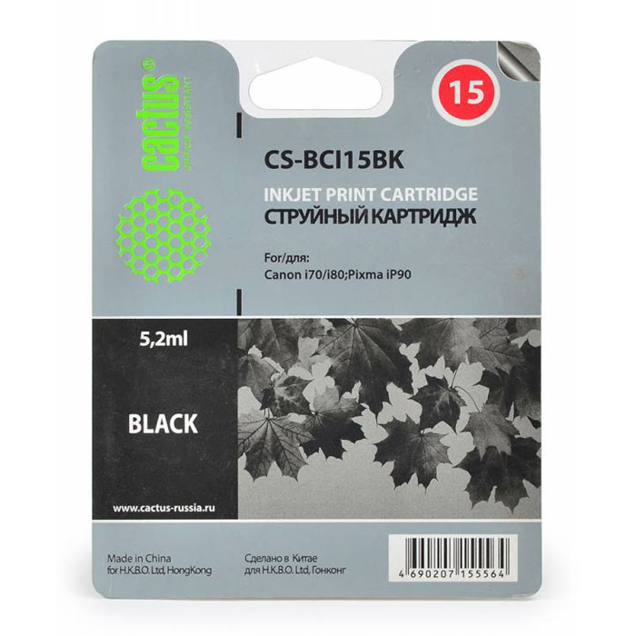 Cactus CS-BCI15BK, Black картридж струйный для Canon BJ-I70 картридж для плоттера canon bci 1431 black