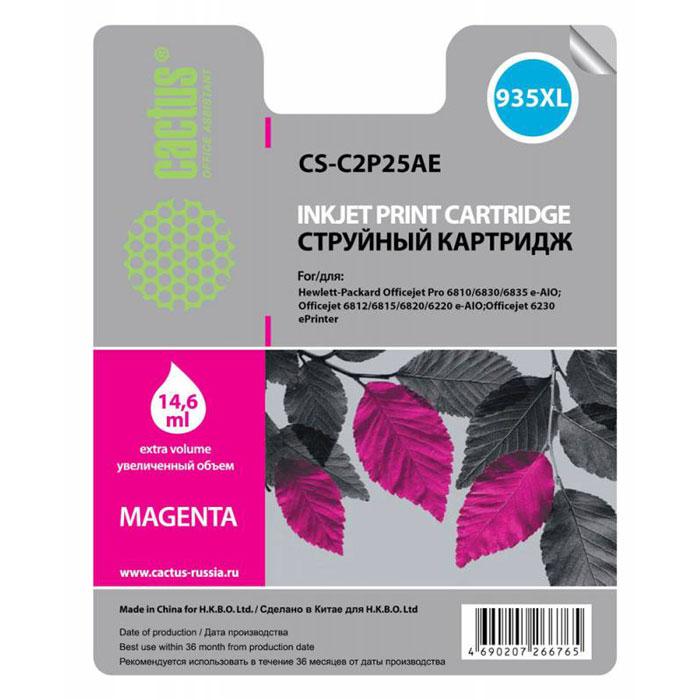 Cactus CS-C2P25AE №935XL, Magenta картридж струйный для HP DJ Pro 6230/6830CS-C2P25AECactus CS-C2P24AE №935XL для струйных принтеров HP DJ Pro 6230/6830.Расходные материалы Cactus для печати максимизируют характеристики принтера. Обеспечивают повышенную четкость изображения и плавность переходов оттенков и полутонов, позволяют отображать мельчайшие детали изображения. Обеспечивают надежное качество печати.