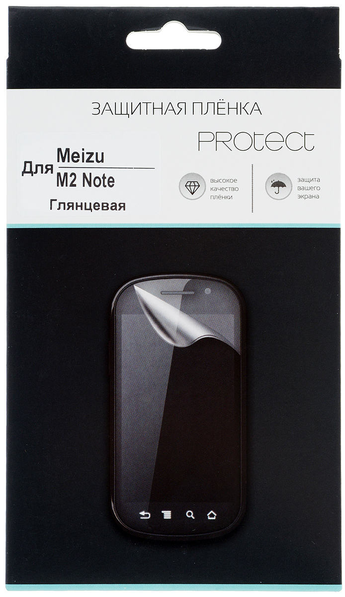 Protect защитная пленка для Meizu M2 Note, глянцевая for meizu m2 note meilan note2 lcd display touch screen digitizer assembly replacement parts free shipping with tools as gift
