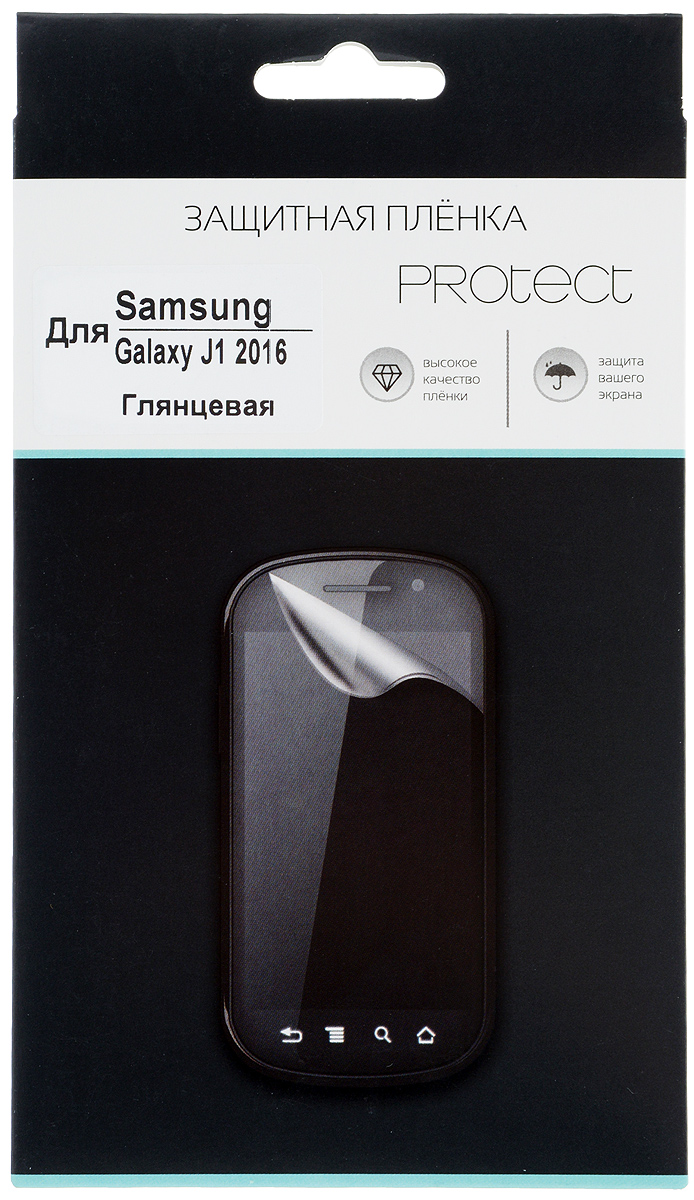 Protect защитная пленка для Samsung Galaxy J1 (2016), глянцевая22552Защитная пленка Protect предохранит дисплей Samsung Galaxy J1 (2016) от пыли, царапин, потертостей и сколов. Пленка обладает повышенной стойкостью к механическим воздействиям, оставаясь при этом полностью прозрачной. Она практически незаметна на экране гаджета и сохраняет все характеристики цветопередачи и чувствительности сенсора.