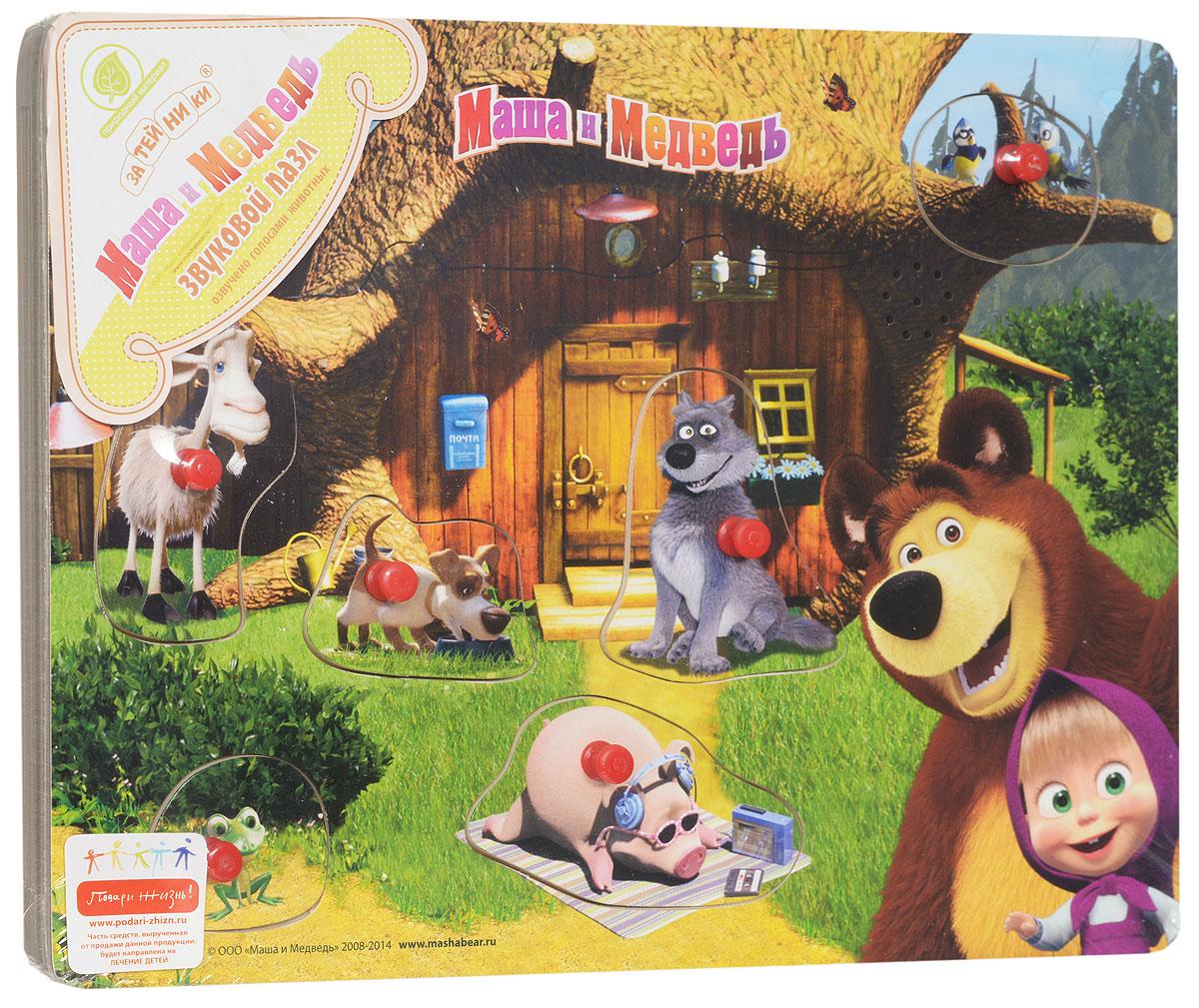Маша и Медведь Пазл для малышей озвученный развивающая игра пазл маша и медведь 4 элемента