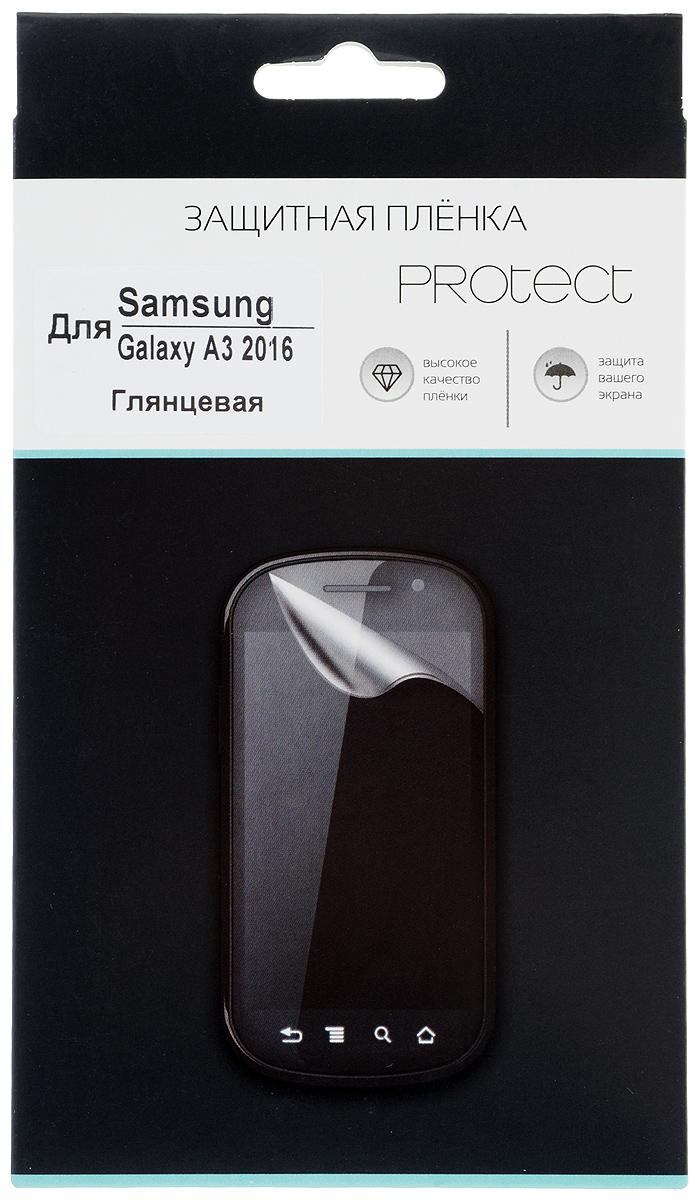 Protect защитная пленка для Samsung Galaxy A3 (2016), глянцевая22542Защитная пленка Protect пленка предохранит дисплей Samsung Galaxy A3 (2016) от пыли, царапин, потертостей и сколов. Пленка обладает повышенной стойкостью к механическим воздействиям, оставаясь при этом полностью прозрачной. Она практически незаметна на экране гаджета и сохраняет все характеристики цветопередачи и чувствительности сенсора.