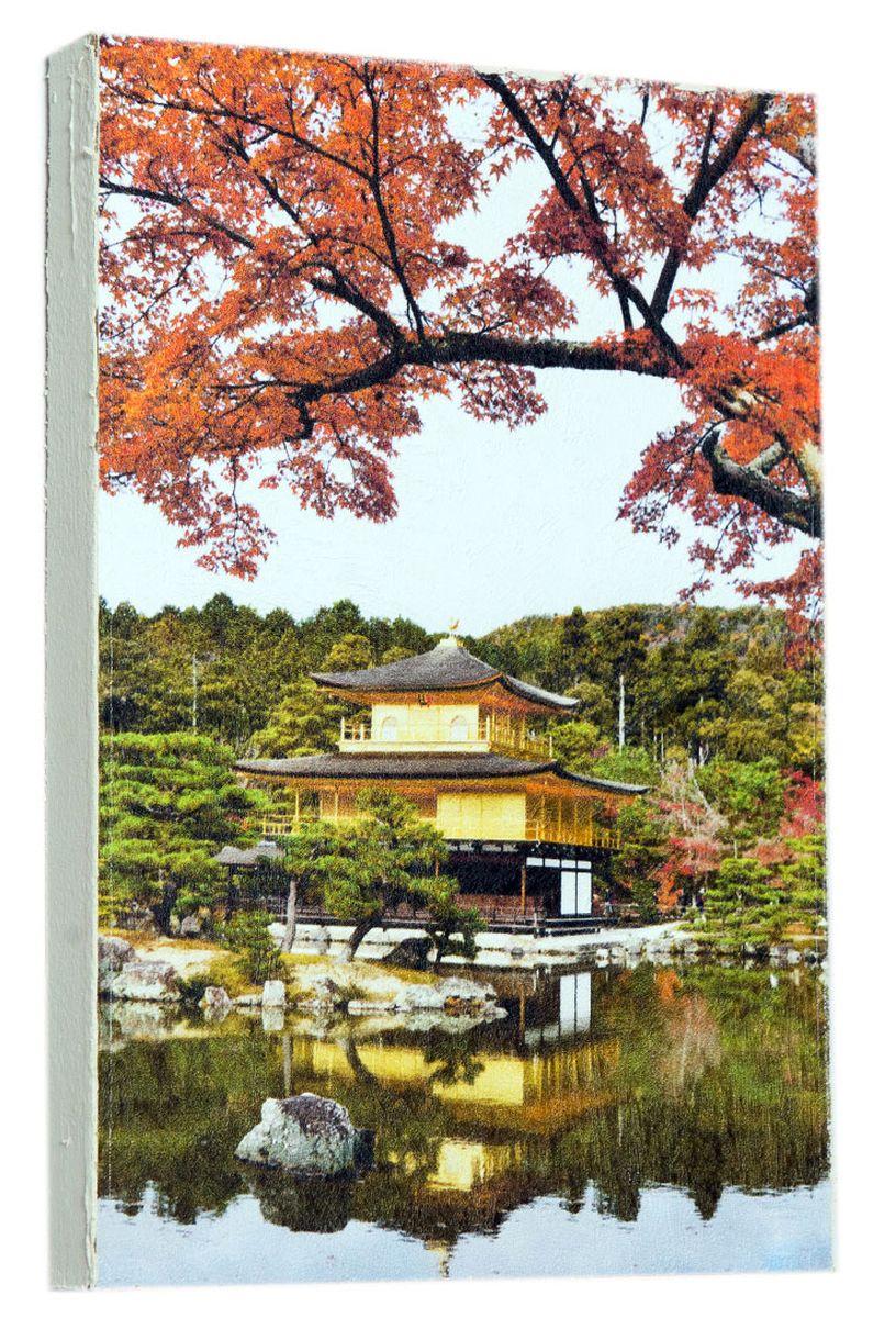 Картина Mister Poster Японский домик, 14,5 х 22 см0259-15-22Картина Mister Poster - это высококачественная репродукция на деревянной раме. Лицевая поверхность имитирует штукатурку или натуральный холст, края окрашены вручную специальным декоративным составом.Современные технологии, уникальное оборудование и оригинальные чернила, используемые при изготовлении, делают постер устойчивым к выцветанию, а также гарантируют стойкость к воздействию негативных внешних факторов. Интерьер дома и офиса, в котором находится человек, в значительной степени влияет на его настроение и работоспособность. Правильное оформление интерьера создает благоприятный психологический климат, улучшает настроение и мотивирует. Добавьте «красок» в ваш интерьер и, возможно, в вашу жизнь.